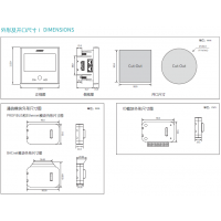 供应爱博精电Acuvim3 多功能电力分析仪表,人性化人机界面(HMI)