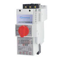 大量供应GTCPS-45型KB0电机缺相控制保护器 重载型电机控制保护器