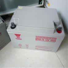 YUASA汤浅蓄电池UXL3300-2N 2V3000AH大功率UPS电源专用