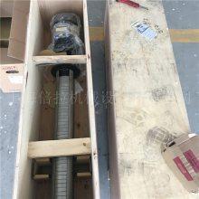 台湾宏奇液下泵SBK2-13/13采购价格