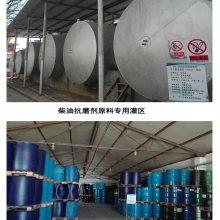 郑州环保型抗磨剂生产 路博润抗磨剂中国代理 质优价廉