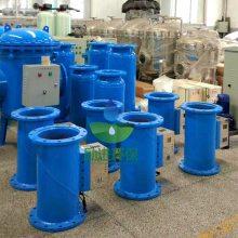 漳州综合全程水处理器