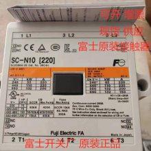 富士交流接触器SC-N3 65A AC110V220V380V 现货包邮 全新