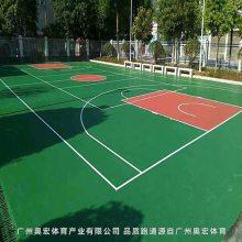 塑胶篮球场地施工工艺,陕西塑胶篮球场施工
