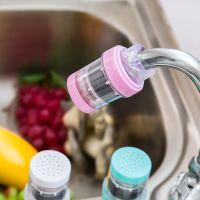 1788 麦饭石磁化净水器家用厨房自来水过滤器 水龙头滤水器
