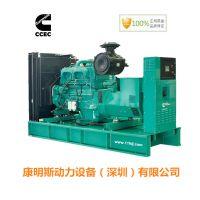 康明斯柴油发电机组厂家销售河北 安国 承德 沧州 泊头价格