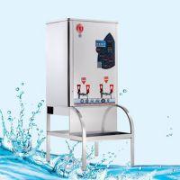 供应宏华电开水机 ZDK-7.5智能电控开水器 商用50L饮水设备 双水嘴饮水机