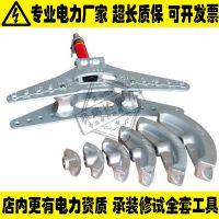 swg-5电动液压弯管器镀锌管液压弯曲机分体式弯管机管子握弯机