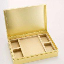 银币书型盒定做-宝途(在线咨询)-书型盒定做