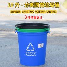 力豪专业大量生产上海10升圆桶家用无盖垃圾桶 贵阳无盖塑料垃圾桶 桂林日式分类塑料垃圾桶