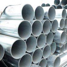 云南国标镀锌管价格、曲靖80、100、150型镀锌管国标消防管多少钱一支、曲靖镀锌管批发销售