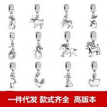 十二生肖吊坠 女纯银925蛇骨链基础手链串饰珠子吊坠吊件串饰配件