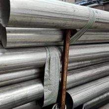 06Cr19Ni10不銹鋼焊接管480×7/SS304大口徑不銹鋼管定做