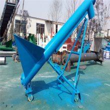 多功能电动螺旋送料机 忻州U型螺旋输送机
