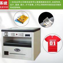 湖南全自动快速印名片的画册印刷机