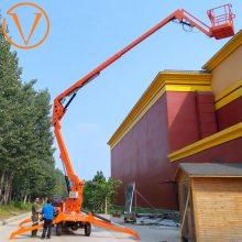 20米升降机 折臂升降车 登高车 升降作业平台