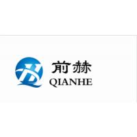 上海前赫商贸有限公司