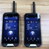 优尚丰5.5寸安卓智能八核手持终端DMR数模一体对讲本安防爆手机终端定制 三防智能手机厂家