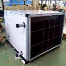 工厂直销艾尔格霖吊顶式空调机组工业新风净化机组