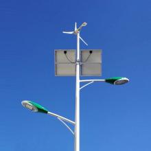 风光互补太阳能路灯厂家直销 道路照明路灯专用 河北博尔勃特新能源