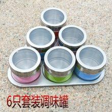 供应全新料不锈钢家用厨房调味罐套装(6只装)