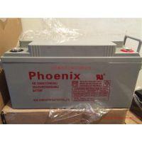 菲尼克斯凤凰yaboyuleKB12650铅酸免维护yaboyule12V65AH电源专用特价