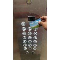 电梯刷卡机智能梯控刷卡门禁指纹密码电梯三方五方对讲访客楼宇对讲一卡通