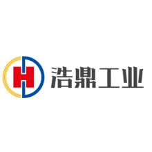 浩鼎工业设备(山东)有限公司