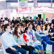 NHNE国际健康营养博览会(保健品博览会)