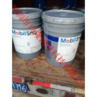 美孚力富SHC100高温滑脂Mobiltemp SHC220 460 320合成润滑脂
