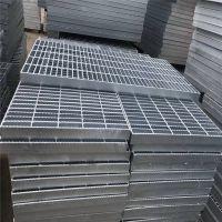 热镀锌钢格板厂家报价 楼梯踏步板 环卫工程专用格栅板