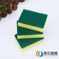 玮立供应可带魔术贴耐磨海绵缓冲垫 打磨抛光用海绵百洁布