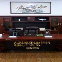 武汉凯欣液压气动有限公司