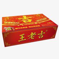 武汉直供 纸箱水性油墨 中之星SC3000 高遮盖性能 通过ROHS检测 适合牛皮纸,瓦楞纸等