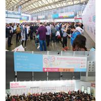 2019年上海婴童食品展,孕婴童副食展