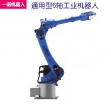 嘉兴工业机器人EJ07-700E_模块化设计_国产机器人焊接工作站安装