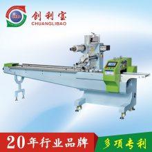 工厂直销 月饼条形面包包装机全自动食品包装机械