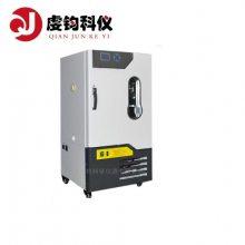 上海虔钧生化培养箱LRH-70F 多种用途