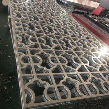 雕刻铝天花-雕花铝吊顶-雕花铝单板幕墙