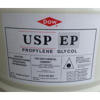 美国陶氏食品级保湿剂丙二醇