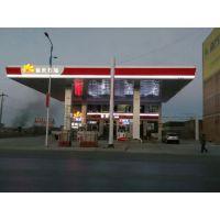 中国航油加油站铝扣板 钢结构铝条板天花使用寿命