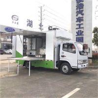 厂家直销流动餐饮服务车国六东风多利卡餐车红白喜事酒席车