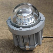 海洋王NFC9185-L48W平台灯 免维护防爆灯泛光灯投光灯IP66