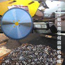 供应日本兼房冷锯高速切销圆锯片285-2.0-1.7-32-72