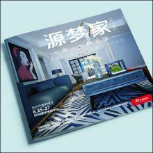 家具全屋订制色卡本设计,图册画册不干胶定做彩页,郑州图册设计印刷