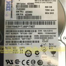 42D0692 42D0693 42D0696 500G SAS 2.5 X3850M2服务器硬盘