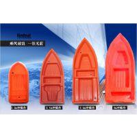平顶山安全稳定2.6米聚乙塑料船、钓鱼船、冲锋舟、橡皮艇电动船、外机加厚渔船