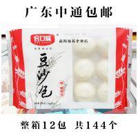 广东中通包邮 合口味【豆沙包】12包*360克*12个