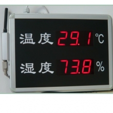 中西 温湿度手机短信报警器 型号:ZX7M-YD-HT818X库号:M277978