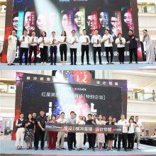 撞设•M+原创设计暨先锋设计师TOP10颁奖盛典盛大举行